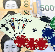 Sad story happened to the casino player at the Taiwan customs - he lost around half a million of USD