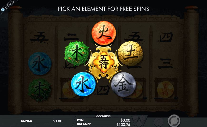 Screenshot of online slot for real money
